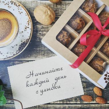 Набор 9 конфет трюфели на молочном шоколаде с наполнением