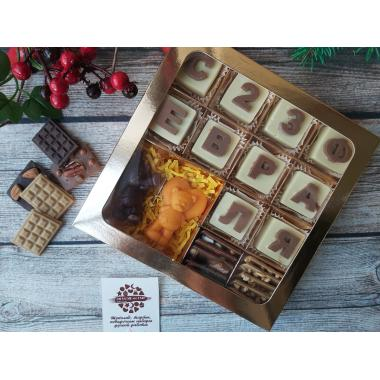 """Набор """"23 февраля"""", шоколадные мишки и мини плитки шоколада"""