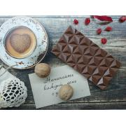 Молочный шоколад с цельными орехами